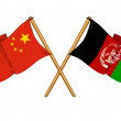 China and Afghanistan alliance and friendship — Stock Photo