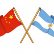 China and Argentina alliance and friendship - Stock fotografie