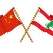 Chinand Lebanon alliance and friendship — Stock Photo #11544967