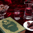 Stock Photo: Ramadan evening