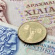 Greek drachma money - Stock Photo