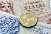 Greek drachma money — Stock Photo
