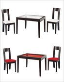 Modernas sillas y mesa en el fondo blanco — Vector de stock