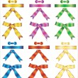 Big set of gift bows with ribbons. Vector. — Stock Vector