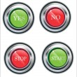 Vector glossy buttons. — Stock Vector