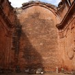 Jesuit mission Ruins in Trinidad Paraguay - Stock Photo