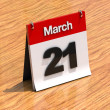 Calendar on desk - March 21st — Stock Photo #11572131
