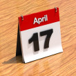 17 of april — Stock Photo