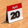 April — Stock Photo