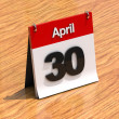 Last day of month — Stock Photo #11588869