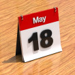 Calendar reminder — Stock Photo #11607746