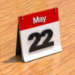 Stock Photo: May 22