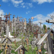 Stock Photo: Sad Hill of crosses with thousands of crucifixes in Lithuania