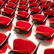 Royalty-Free Stock Photo: Red arena chairs