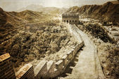 Great wall of China vintage monochrome — Stock Photo