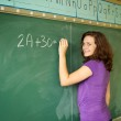 Student in a classroom — Stock Photo #11713289