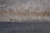 Grunge cement wall — Stock Photo