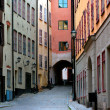 Narrow street in Stockholm - Lizenzfreies Foto