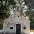 Stony ancient church St.Nikolai in KRKA river national park - Stock Photo
