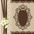 Vintage background with lace ornaments. Vector — Stock Photo