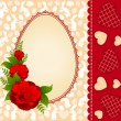Eggs with lace ornaments and flowers. Easter vector card — ベクター素材ストック