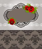 Vintage background with lace ornaments and flowers. — Stock Vector