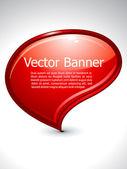 Abstraktní lesklý nápis — Stock vektor