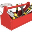 Toolbox. — Stock Photo