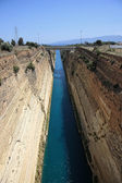 Corinthos canal water passage — Stock Photo