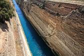 Corinthos canal water passage — Fotografia Stock