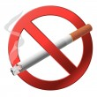 The sign no smoking. - Stock Vector