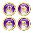 Stock Vector: Set of the Golden Zodiac Signs