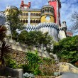 Pena Palace (Palacio da Pina) in Sintra, Portugal - Stock Photo