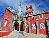 Pena Palace (Palacio da Pina) Sintra in Portugal — Stock Photo