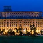 Bucharest, Parliament Palace — Stock Photo