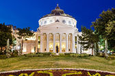 Atheneum, Bucharest — Stock Photo