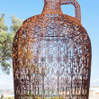 Decorative wine jug monument. In Lisbon. — Stock Photo