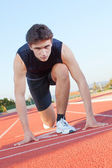 Determined an athlete is ready to start — Stock Photo