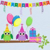 Tarjeta de cumpleaños de vector con lindos búhos — Vector de stock