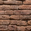 Old brick wall, seamless pattern — Stock fotografie