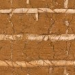 Old clay wall, seamless pattern — Stockfoto