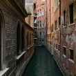 Stock Photo: Venice narrow waterway