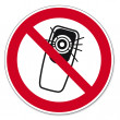 Prohibition signs BGV icon pictogram Camera phone use prohibited smartphone — Stock Vector #11579811