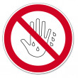 Prohibition signs BGV icon pictogram Touch it with wet hands prohibited — Stock Vector