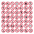 Stock Vector: Prohibition signs BGV icon pictogram set collection collage