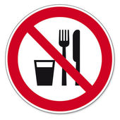 Prohibition signs BGV icon pictogram Food and drink prohibited — Stock Vector