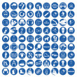 Commanded sign safety sign pictogram occupational safety sign General mandatory sign set collection - Stockvektor