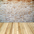 Foto Stock: Old brick wall room