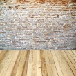 Old brick wall room — Stockfoto