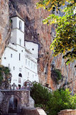 Ostrog — Stock Photo